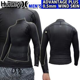 [follows特別価格] ウェットスーツ ジャケット メンズ 0.5mm 2020 Hurley ハーレー [MZADJK20] ADVANTAGE PLUS WIND SKIN JACKET アドバンテージ プラス サーフィン 春夏用 ウエットスーツ 【あす楽対応】