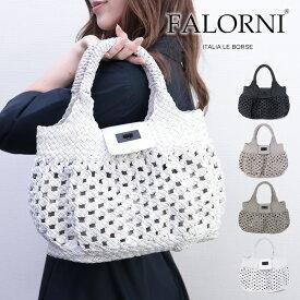 ファロルニ FALORNI バッグ イタリア製 編みこみ イントレチャートレザー ハンドバッグ (F2359)【あす楽対応】