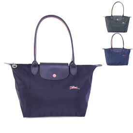 a112036bd4b7 ロンシャン LONGCHAMP バッグ LE PLIAGE CLUB TOTE BAG S ル・プリアージュ クラブ トートバッグ