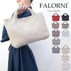 falorni-fg1310-3_1a