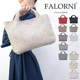 ファロルニ FALORNI バッグ イタリア製 編みこみ イントレチャートレザー ハンドバッグ ミディアムサイズ (F1191)