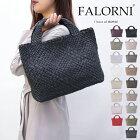 falorni-fg1310-3_1b