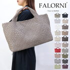 falorni-fg1310-5_1b