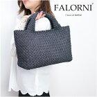 falorni-fg1801-2_1