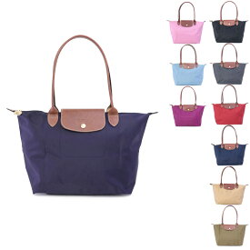 47c55d597f97 ロンシャン LONGCHAMP バッグ LE PLIAGE TOTE BAG S ル・プリアージュ トートバッグ ナイロン (