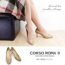 2015秋冬 コルソローマ CORSO ROMA 9 靴 レディース パンプス ベージュ (899/1 BEIGE)【あす楽対応】