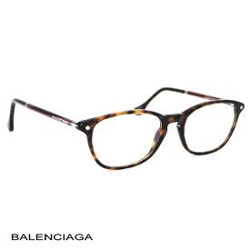 バレンシアガ BALENCIAGA レディース メガネフレーム ダークブラウン (BA5017 052 DB)