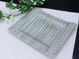 スクエア(四角) ガラストレイ 飾りプレート グレー系 (M001900 GL系)