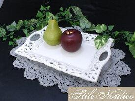 Stile Nordico イタリア生まれのレース模様のお皿 (中) 持ち手付き 白い食器 プレート(7089M AI)