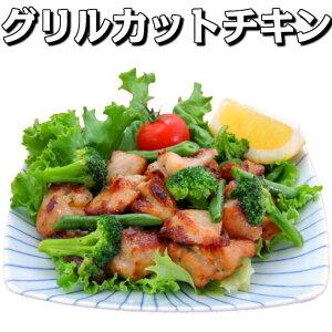 【焼鳥 焼き鳥】グリルカットチキン 1kg×6袋入り【業務用 冷凍食品 鶏肉 鳥肉 チキン もも肉 時短 料理 送料無料 】