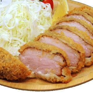 【あい鴨ロースカツ250g 5個入り】業務用 冷凍食品 合鴨 ロース カツ フライ
