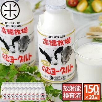 타카하시 목장 밀크 공방 마시는 요구르트 150 ml×20개