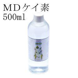 【濃縮タイプ】MDケイ素500ml ケイ素 珪素 ケイ素水 珪素水 水溶性珪素 水溶性ケイ素