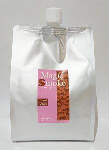 【業務用】燻製・スモーク用調味料 スモークリキッド 大容量タイプ 桜(さくら) 1kg  ストレートな燻煙濃縮タイプ 濃厚な燻製の香りを閉じ込めた水溶性のリキッドです。