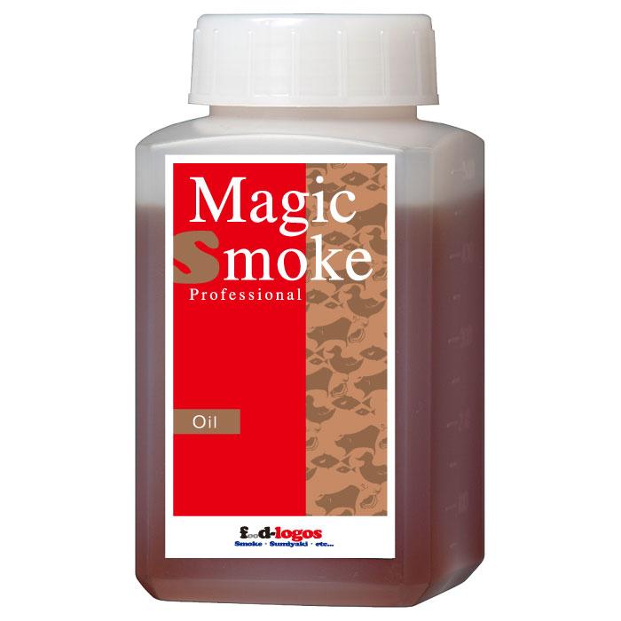 【業務用】燻製・スモーク用調味料 スモークオイル ヒッコリー 400g×1本 なじみやすいオイルタイプ オイルなので料理になじみやすい特性があります。