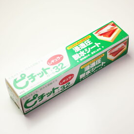ピチット レギュラー <高吸収タイプ> 32枚入り(ロールタイプ・ミシン目あり)