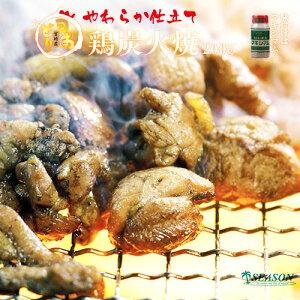 【メール便で送料無料】鶏炭火焼110g×2ワンランク上の日南どりとマキシマム・スパイスのコラボ企画【レトルト】【ギフト】【お土産】※マキシマムで味付けした鶏炭火焼。マキシマムでは