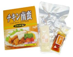 チキン南蛮(国産むね肉)1食入(甘酢・タルタルソース付/ワンピースタイプ)
