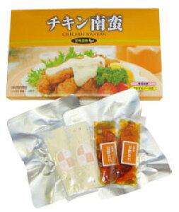チキン南蛮(国産むね肉)2食入(甘酢・タルタルソース付/ワンピースタイプ)