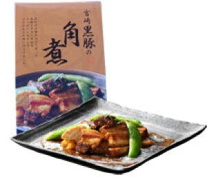 黒豚の角煮250g(箱入り/レトルト/ギフト)