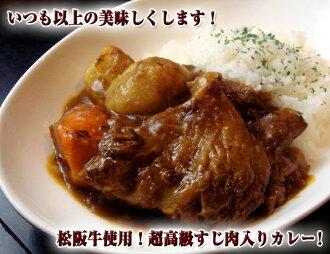 【数量限定】コラーゲンたっぷり!とろ〜りとろける!松阪牛牛スジ500gぷるっとろっ!牛スジカレーにスジ煮込み!豪華に松阪牛を使用しませんか?