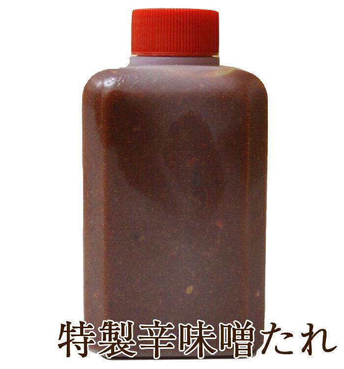 当店オリジナル自家製辛味噌タレ180g