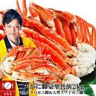 【送料無料】【二大蟹脚食べ比べセット】タラバガニ脚約1kg&ズワイガニ脚約1kgの計約2kg(ボイル加熱済み)(冷凍)[かに/カニ/蟹/ずわいがに/たらばがに]【smtb-td】【楽ギフ_のし】