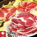厚切ラムロールスライス1kg(切れ端が入る場合あり)(冷凍)[焼肉/BBQ/バーベキュー/ジンギスカン][仔羊肉]
