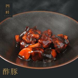 まろやかな甘みの手作りタレ! 酢豚 肩ロース 1人前 150g :中華惣菜専門 四陸(フォールー)
