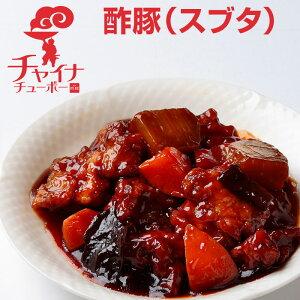 デパ地下中華総菜専門店【チャイナチューボー】の酢豚(スブタ)