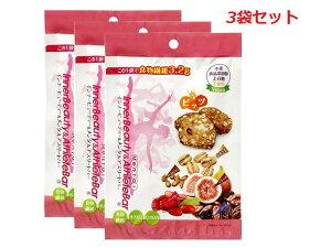 シリアル インナービューティー&メンタルアスリートバー ビッツ タイプ 3袋セット (1袋25g (5g×5)) 食品添加物 小麦 砂糖 不使用 国産 大麦 無添加 ドライフルーツ ナッツ 植物性素材 オメガ3 G