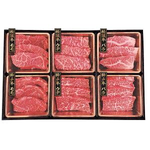 焼肉セット バーベキュー 肉 神戸 & 松阪 食べ比べ (焼肉) 計420g モモ ウデ バラ 各140g 送料無料 ギフト お取り寄せ グルメ 贈り物