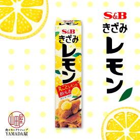 きざみ レモン 38g 1個 チューブ エスビー 調味料 檸檬 ペースト SB S&B ヱスビー食品 粘体 ねり S&B きざみシリーズ