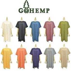 【WOMEN'S】GOHEMP HONEY OP ゴーヘンプ ハニーワンピース レディースライン 程よくルーズなビッグシルエットでスリットが効いたシンプルなデザイン女性らしい華奢さが◎2020 NEW DESIGN NEW COLORS!