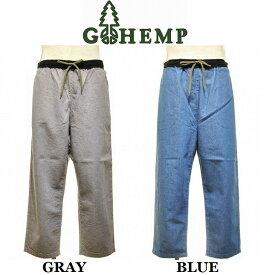 【送料無料】【MEN'S】GOHEMP ゴーヘンプ NEW DAY PANTS ニューデイパンツ 備後地方で織り上げられたゴーヘンプオリジナルのヘンプコットンネップデニムを使用したパンツ