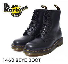 送料無料 Dr.Martensドクター マーチン 1460 8ホール 8EYE BOOT ブーツ ブラック マーチン ワークブーツ レースアップブーツ レザーブーツ ブーツ 靴 メンズ レディース 男性 女性 黒 シンプル おしゃれ プレゼント 贈り物