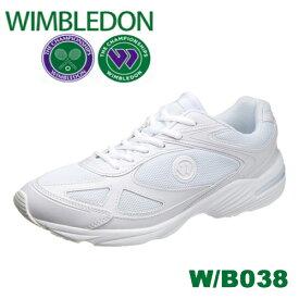 ウィンブルドン WB038 championM156 ゆったり3E カップインソール ユニセックススニーカー メンズスニーカー レディーススニーカー 白スニーカー 黒スニーカー 軽量 幅広 ワイド 運動靴 メンズ レディース 男性 女性 ホワイト ブラック シンプル おしゃれ