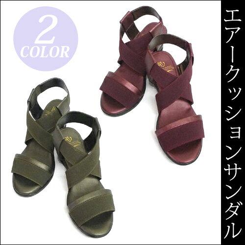 ◆▼ Furio valentino エアークッションサンダル No.651【別倉庫からの配送のため※同梱不可※】