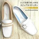 anna collection カジュアルスリッポン No.7805【別倉庫からの配送のため※同梱不可※】