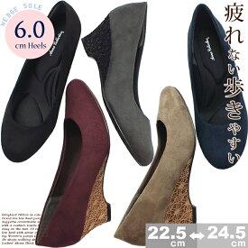 【今だけ送料無料】ANNA COLLECTION-アンナコレクション- レディース パンプス スウェード 痛くない 歩きやすい 靴 婦人靴 レース素材×ラメのウェッジが上品なラウンドトゥプレーンパンプス。クッションインソールで快適な歩行をサポート。安定感のある6.0cmウエッジソール
