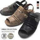 ANNA COLLECTION[アンナコレクション]コンフォートサンダル レディース ミュール つっかけ 2way バックストラップ 軽…