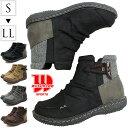 【送料無料】Wilson Lee[ウィルソンリー] サイドゴアショートブーツ。トグルボタンに3種類の素材コンビがお洒落。スエード ツィード カジュアル 快適クッション 抗菌中敷き 耐滑ソール 屈曲