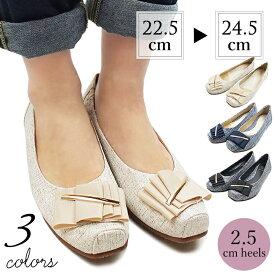 【今だけ送料無料】ANNA COLLECTION-アンナコレクション- レディース 3E 幅広設計 クッションインソール リボンパンプス ウエッジ ウェッジ コンフォート 痛くない 歩きやすい 靴 婦人靴 グログランリボンにゴールドアクセがポイントのローヒールパンプス。