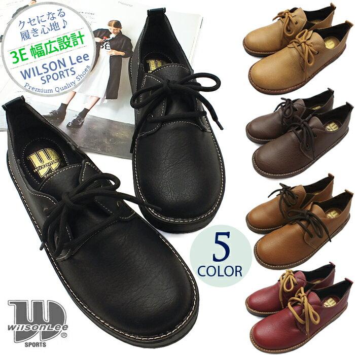 【今だけ送料無料】WILSON LEE SPORTS-ウィルソンリースポーツ- スニーカーのような履き心地のレースアップカジュアルシューズ。伸縮性のあるサイドゴアデザイン!クッションインソールが快適な歩行をサポート。レディース 3E 幅広設計 痛くない 歩きやすい 靴 婦人靴