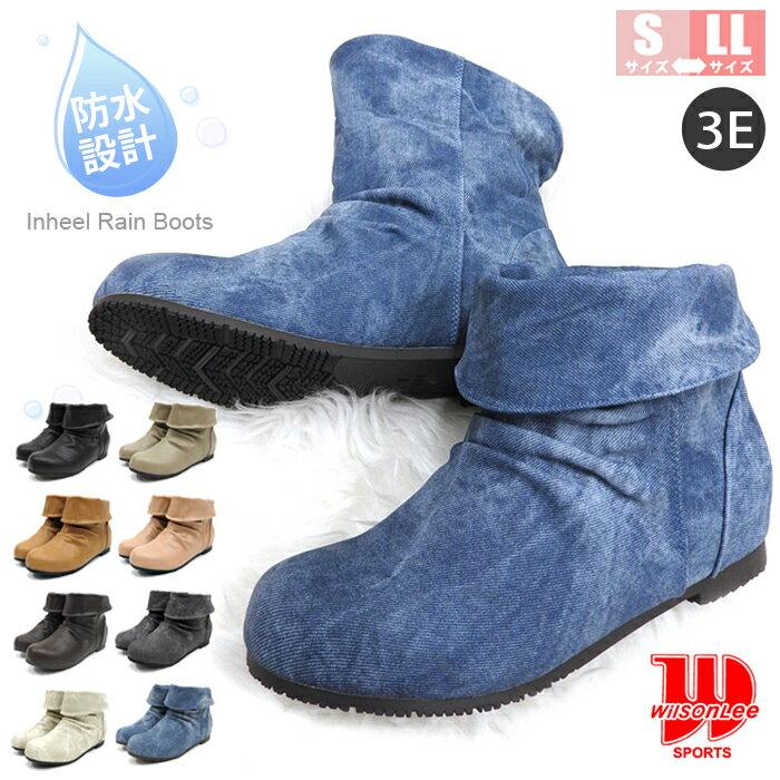 【今だけ送料無料】WILSON LEE SPORTS-ウィルソンリースポーツ- ギャザー加工で上品な折り返し2wayぺたんこショートブーツ。履き口を伸ばして・折り返してスタイルを選べる2WAYデザイン。レインブーツ 防水 撥水 抗菌 消臭 レディース 雨靴 防水 大きいサイズ 3L