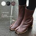 【今だけ送料無料】足袋ブーツ タビ ショートブーツ サイドジップ ファスナー 靴 婦人靴 袴ブーツ 日本の伝統工芸でもある『足袋(タビ)』をモチーフとした斬新で個性的なショートブーツ。個性的な見た目ですがパンツにもスカートにも合わせやすく幅広いスタイルにマッチ!