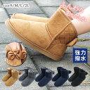 【送料無料】レディース カジュアルブーツ ショートブーツ ボア ファー スエード スウェード 靴 婦人靴 バックリボンが可愛いワンポイント!ふんわりやわらか暖かなフェイクムートンショートブーツ。内側はすべてあたたかなふわもこファーで足元の冷え対策にも♪