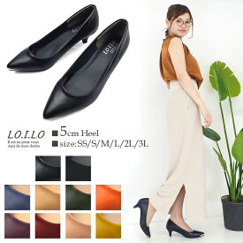 【送料無料】レディース パンプス アーモンド 大きいサイズ 小さいサイズ 靴 婦人靴 美しいシルエットかつシンプルなデザインでクールな印象のポインテッドトゥパンプス。シーンを問わず履いていただけけて大きいサイズ、小さいサイズと豊富なサイズ展開も魅力の一つ。