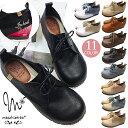 【送料無料】MASCHIETTA-マスチェッタ- レディース サイドゴア 3E 幅広設計 コンフォート 痛くない 歩きやすい 靴 婦人靴 超軽量!快適クッションでスニーカーのような履き心地のカジュアルレースアップシューズ。約2.0cmのインヒール付き!