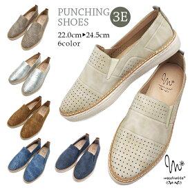 【送料無料】MASCHIETTA-マスチェッタ- レディース コンフォート 3E 幅広設計 痛くない 歩きやすい 靴 婦人靴 パンチングデザインが涼し気な足元を演出するカジュアルシューズ。柔らかい素材なのでかかとを踏んでバブーシュのようにも履けますよ♪